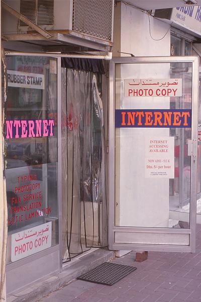 Internet shop, Dubai image: Erik Mustonen