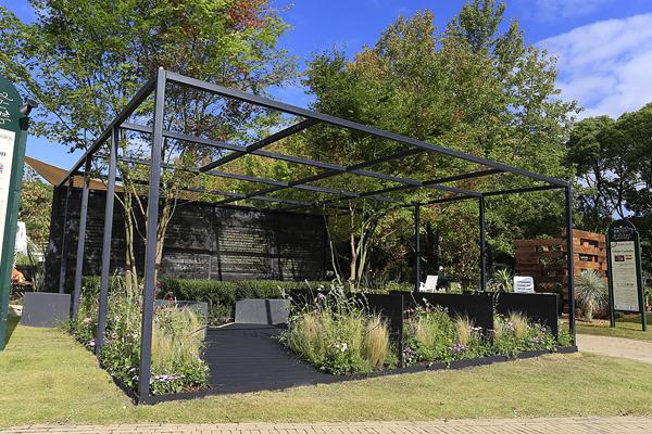 """""""Garden of Poetic Imagination"""" by Philip Nixon (www.philipnixondesign.com) from UK image: Huis Ten Bosch"""