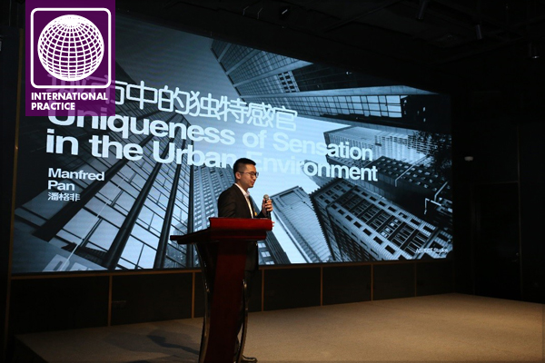 The Fifth Shanghai Landscape Forum in Review, Part 2
